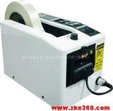 SLD  M-1000 自动胶纸机