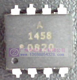 Hcpl 1458