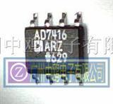AD7416ARZ数字温度传感器