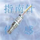 薄膜压力传感器,经济型压力传感器