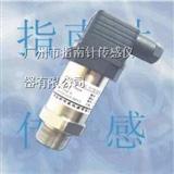 微负压压力传感器,进气压力变送器