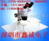 固晶显微镜,LED固晶专用显微镜(配固晶座)