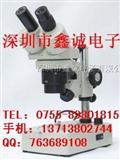 奥卡4400光学显微镜 体视显微镜 带上下光源显微镜