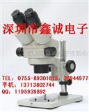 连续变倍体视显微镜 XTL-2600连续变倍体视显微镜