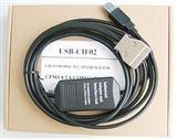 欧姆龙 PLC 编程电缆USB-CIF02  CQM1-CIF02