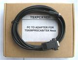 TSXPCU1031  RS232接口的施耐德PLC编程电缆