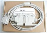 SC-09(黑色)带IC RS232 接口的三菱 PLC 编程电缆