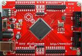 FPGA开发板
