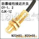 磁接近开关,磁性接近开关、CJK-1T,CJK-3Z-K、CJK-2C