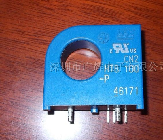 开环霍尔电流传感器htb100-p