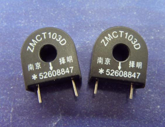 剹�n�.$�c.�.'z(�_供应小型精密电流互感器zmct103d