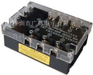 供应SA3-4050D三相50A固态继电器