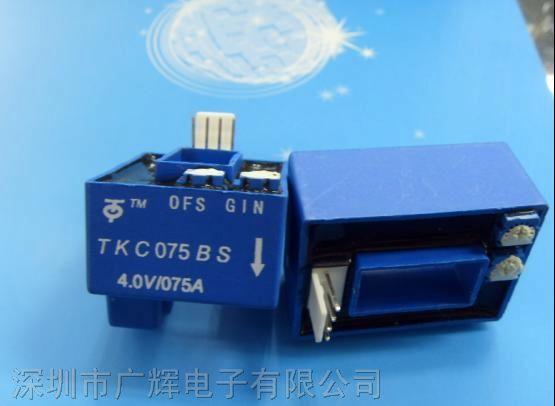 供应tkc75bs开环系列霍尔电流传感器