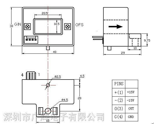 tkc75bs开环系列霍尔电流传感器