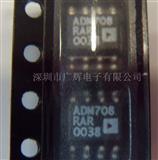 电源监控器IC/ADM708