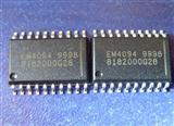 13.56MHz低成本RFID读卡器模拟前端IC/EM4094
