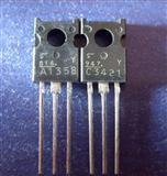 高频开关功率晶体管A1358/C3421