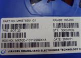 160v 350mw NPN 放大三极管MMBT5551