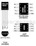 数字温度传感器DS18B20