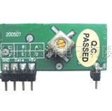VHF/UHF 超高频无线数据传送接收模块KA-R1