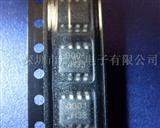 LCD电源上用的8脚IC/LAF0001MX