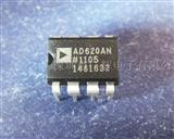 低成本低功率,仪表放大器AD620AN