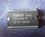 10W立体数字音频音频功率放大电路YDA138-E