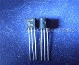 45V,100MA,NPN双极晶体管BC237B