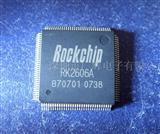 MPEG-4视频解码播放数字多媒体处理芯片RK2606A