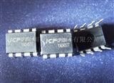 汽车转向灯控制电路CP1091-4