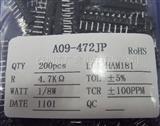 A09-472JP 1/8W 4.7KΩ 风华排阻9脚