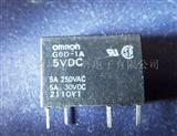 原装OMRON功率继电器G6D-1A-5VDC 9成新