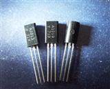 小功率三极管KSA1013 铜脚 大芯片