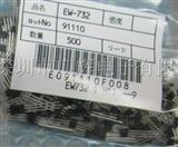 双极锁存霍尔开关EW732