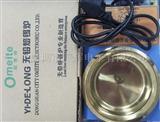 圆形纯钛无铅锡炉 YDL-310 直径100MM