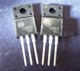 600V,12A MOSFET场效应管12N60