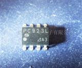 PC923L SHARP 光�藕合器IC