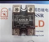 40A单相交流固态继电器SAP4840D