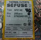 NEC温度保险丝,250V,10A,216度SF214E