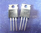 低频功率放大三极管2SB546,B546