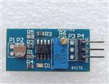 光敏,光感应传感器模块(智能车配件)