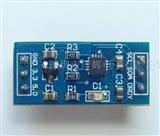 HMC5数字式电子指南针,三轴磁阻传感器模块883L