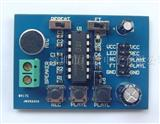 ISD1820语音板,语音模块,录放音模块,板载咪头