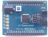Xilinx XC9572XL CPLD 开发板 学习板 实验板