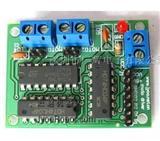 双路L293D直流电机驱动模块 驱动板