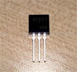80V,7A,NPN低频大功率三极管D1907