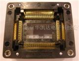 OTQ-100-0.65-03测试座烧录座