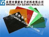 彩色环氧树脂板