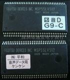 MSP55LV512 游戏机IC