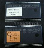 MSP55LV100S 现货FLASH